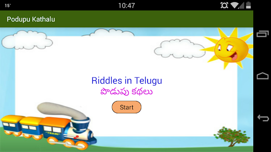 Game Podupu Kathalu -Telugu Riddles APK for Windows Phone | Download
