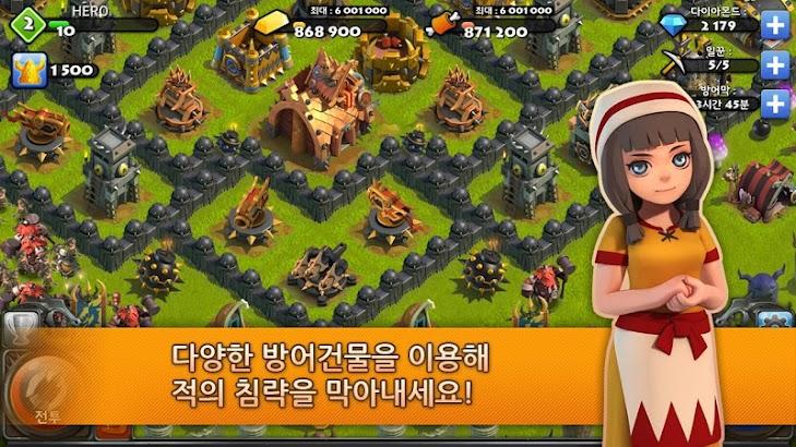 VikingWars for Kakao- screenshot thumbnail