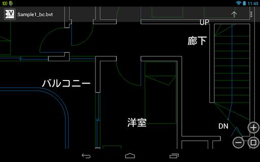 【免費生產應用App】aBeVT-APP點子