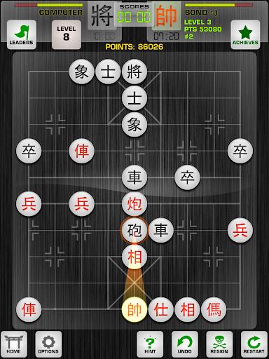 玩免費棋類遊戲APP|下載第一象棋 app不用錢|硬是要APP