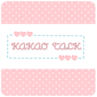 Bambolra Yoplait cacao theme icon