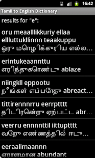 Tamil to English Dictionary- screenshot thumbnail