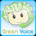 植物と電話で話すアプリ Green Voice icon