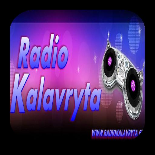 玩音樂App|Radio Kalavryta免費|APP試玩