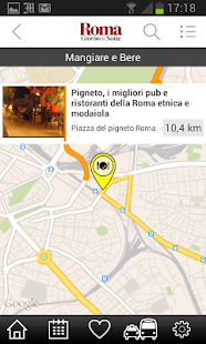 Roma Giorno&Notte- screenshot thumbnail