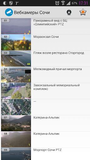 免費媒體與影片App|Вебкамеры Сочи|阿達玩APP