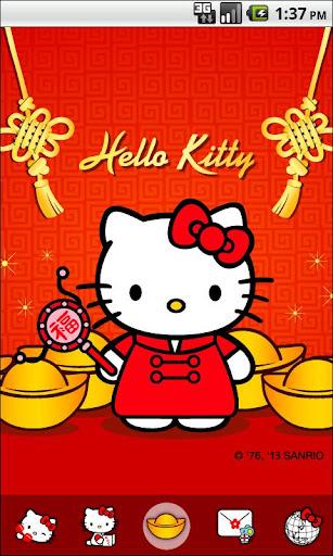 Hello Kitty Chinese new year