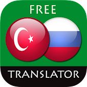 Turkish - Russian Translator