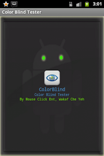 Colorblind Test - screenshot thumbnail