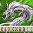 麻雀昇龍神 [無料麻雀] logo