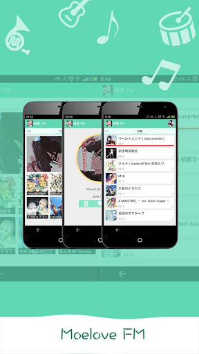 玩音樂App 萌愛 FM - 愛動漫 愛音樂免費 APP試玩