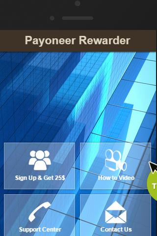 Payoneer Rewarder