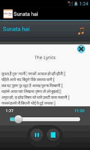 Saragam - Sunata hai - screenshot thumbnail