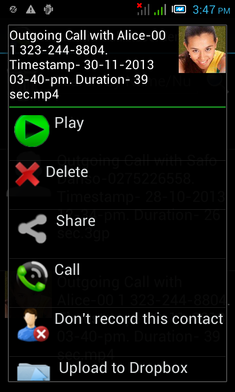 Automatic Call Recorder- screenshot