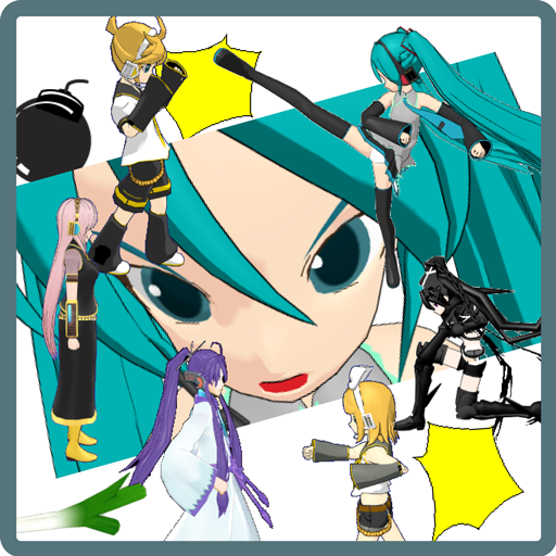 动作のMiku Miku Fight! LOGO-記事Game