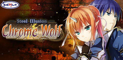 RPG Chrome Wolf - KEMCO APK