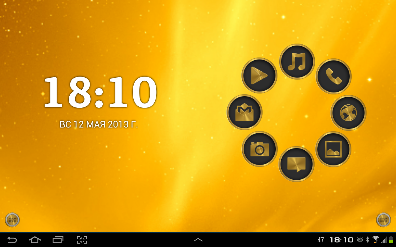 GSLTHEME Gold for SL - screenshot