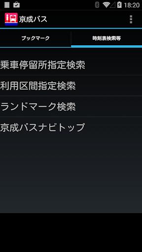 【あべぽよ~】あべちゃんが飛ぶアプリ!タイミングを合わせてタップで空の ...