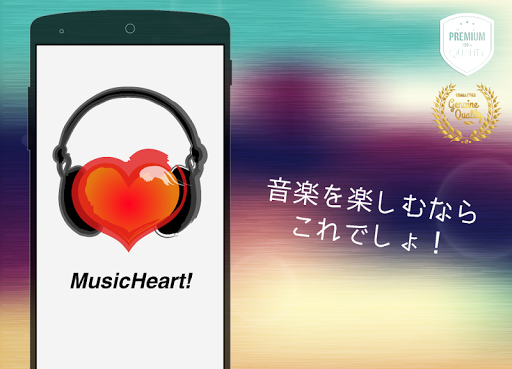 Music Heart This is best