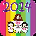 2014 Denmark Public Holidays icon