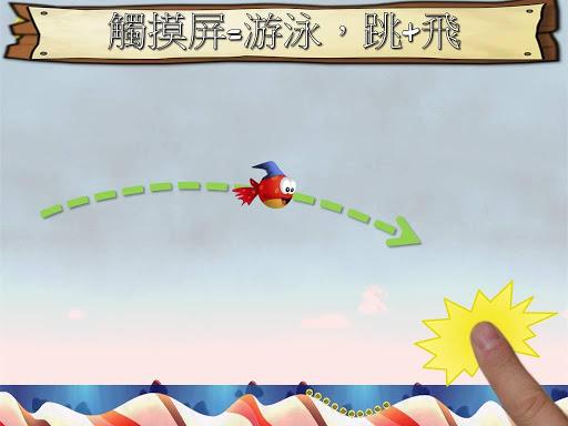 【免費休閒App】Jump & Splash-APP點子