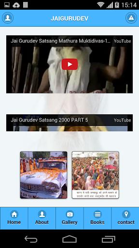 【免費社交App】Jaigurudev-APP點子