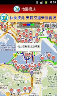 Live Traffic and Weather - screenshot thumbnail