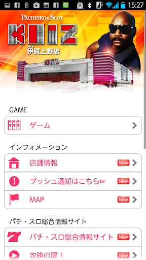 娛樂必備免費app推薦|KEIZアピタ伊賀上野店線上免付費app下載|3C達人阿輝的APP