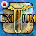 RPGエキシティウム logo