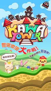 Kawatower - screenshot thumbnail