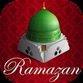 Ramazan (Ramadan) 2015