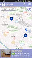 Screenshot of 광주 사랑방 원룸 - 원룸,투룸,오피스텔,부동산