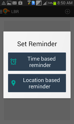 【免費生產應用App】Location Based Reminder - LBR-APP點子