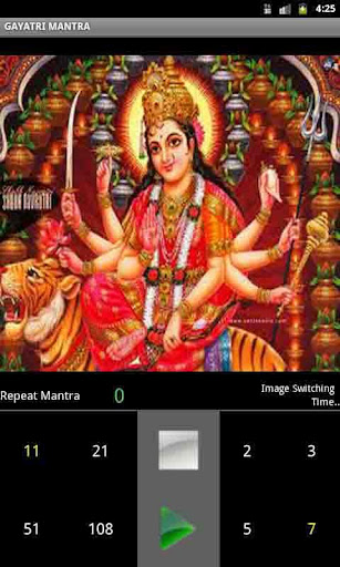 【免費音樂App】Durga Mantra-APP點子