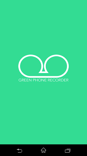 Green電話錄音機
