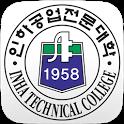 인하공업전문대학 도서관 icon