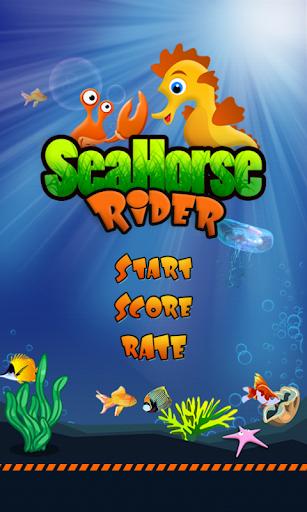 SeaHorse Rider