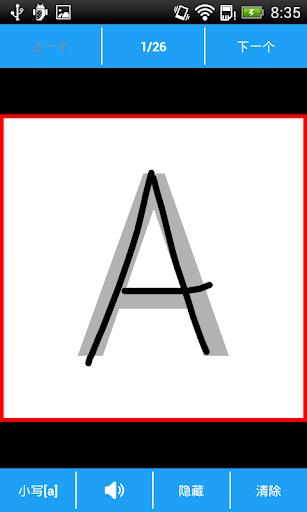 学习ABC|玩教育App免費|玩APPs
