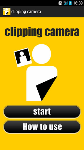 clipping camera(クリッピングカメラ)