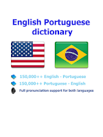 Screenshot of Portuguese best dict