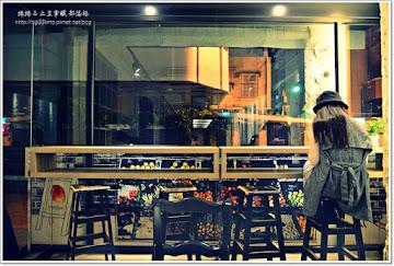 kaffe@home