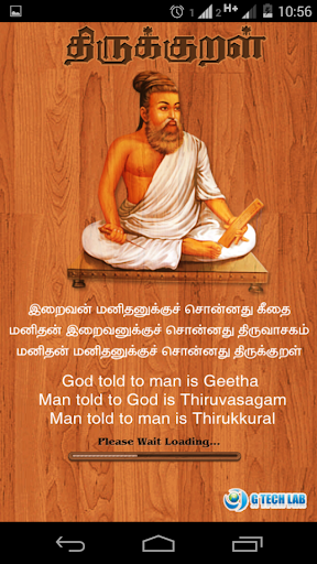 Thirukkural Tamil with English