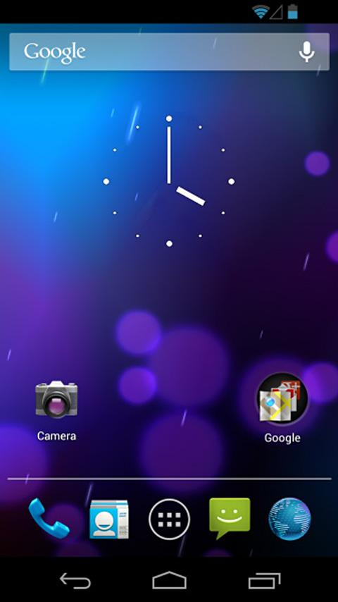 Jelly Bean Analog Clock- screenshot