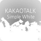 Simple Whit - Kakaotalk Theme