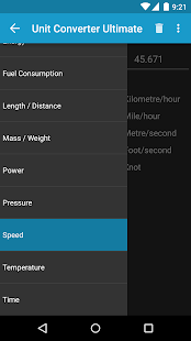 Unit Converter Ultimate - screenshot thumbnail