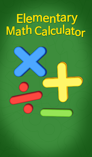 Elementary Math Calculator
