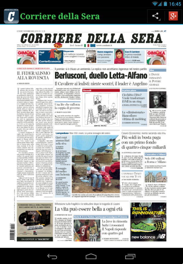 Prima Pagina- screenshot