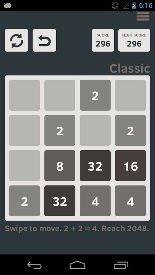 2048- screenshot
