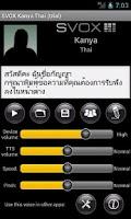 Screenshot of SVOX Thai Kanya Trial