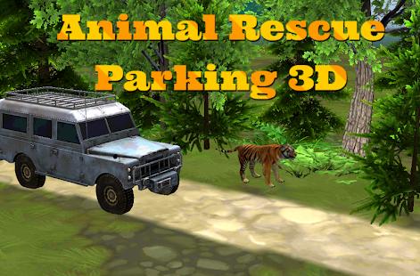 3D動物救援仿真